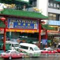 Phố Petaling (Jalan Petaling), China town của Kuala Lumpur