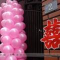 chauthao-lecuoi01