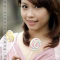 phuongngan022012-03